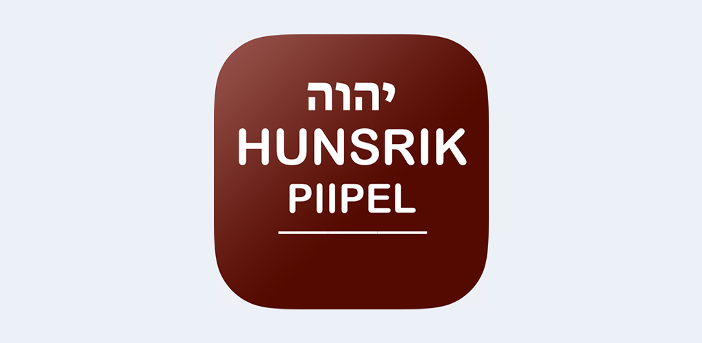 Logo do App Hunsrik Piipel